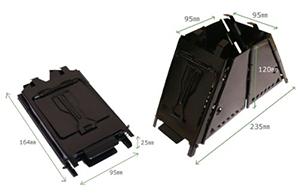 Foldable Pocket Cooker